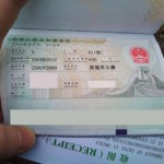 How to get a business visa (M-visa) for China?