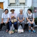 How the ageing population of Japan leads to new opportunities in the healthcare sector