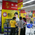 The ultimate marketing plan for selling your food & beverage in China supermarkets